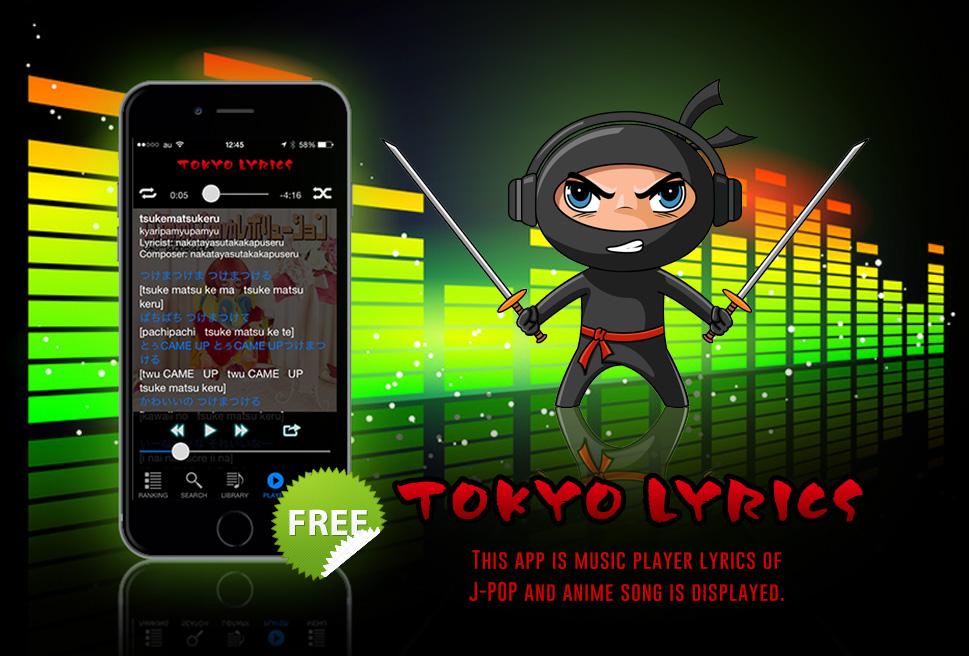Lyric song lyric search engine : Tokyo Lyrics is a lyrics search engine & music player for iPhone ...